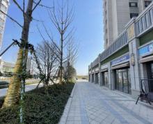 (出售)恒大悦澜湾丨社区底商丨学校门口的商铺丨166.37平丨
