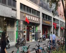 (出租)玄武区中山东路李府街临街旺铺地段好人流量大可餐饮小吃可双证