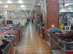 【变卖】灌南县新安镇人民东路南侧(百汇步行街)