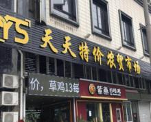 460平方栖霞迈皋桥万兴路天天特价农贸菜场2楼门面房出租