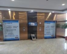 (出租)出租市中心全新宾馆(天辉广场)
