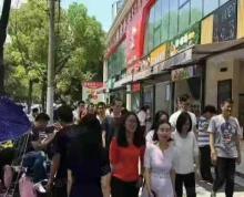(出租)湖南路餐饮旺铺直租无转让费堂食外卖均可包双证可24营业