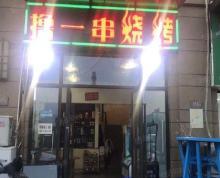 (转让)(广城免费介绍)吾悦广场后面临街200平烧烤店诚心价转让