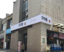 (出租)市区中心 南门路 2楼商铺 260平48元 超优价出租