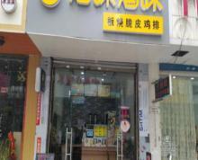 (出租) 惠山市中心好位置42平商铺租,适合多种经营,好位置