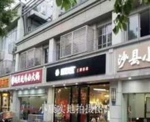 江宁 胜太西路 串串店 人气爆棚 周边人流量大!