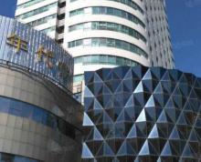(出租)园区东环中心 近大润发 开元大厦商铺320平 超优价出租