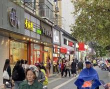 (出租)北京西路南艺大门口沿街铺,同排品牌小吃奶茶天天排队,业态不限