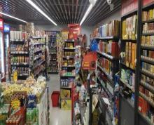 (出租)珠江路商业楼下超市转让,生意好,人流量大。