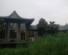 (转让)转让湖熟占地168亩真正江南园林私人庄园