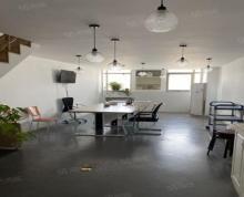 (出租)火车站旁精装纯写字楼办公家具齐全位置佳,随时看房