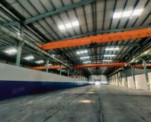 (出售)出售宜兴杨巷8.1亩国土双证机械厂房,单层钢结构行车20吨