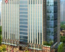 (出售)市中心 中集紫金广场 整层精装修出售 配全套办公家具 无税