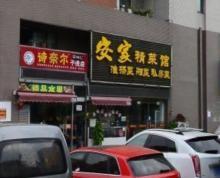 (出售)竹山路地铁口!新出迎街旺铺!门宽7米!好房预购从速!