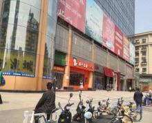 (出租)(物业直租 )吾悦广场商圈 沿街店铺出租 人群量密集