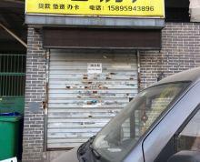 秦淮区 夫子庙街道马道街5m²商铺
