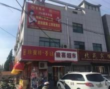 [A_32550]【第一次拍卖】建湖县上冈镇冈西居委会一组的房产、附属设施及土地使用权