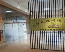 (出租)东二环泰禾高层朝南 使用120平 格局舒适 适合办公美容生成房源报告