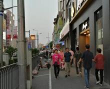 玄武区长江后街临街店铺出租 有燃气 业态不限