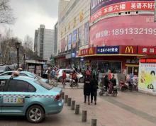 (出租)金年华广场 人流密集 商业氛围好大厂商业中心位置适合所有业态