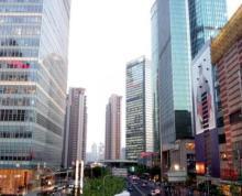 (直租)秦淮区新街口核心商圈商铺 适合餐饮小吃 饰品箱包