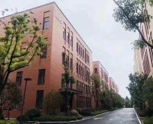 栖霞新港开发区、50年全新标准工业厂房出售