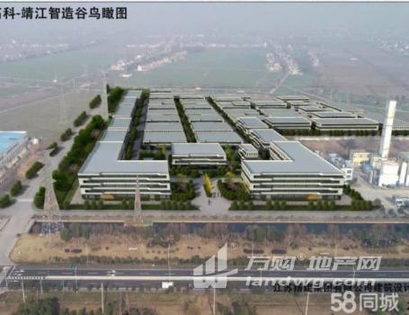 (出售)中南 国土50年产权,一手厂房,双证,政府合作项目