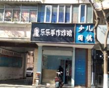 (转让)丹阳八佰伴后面小学旁边20平炸鸡店转让(广城免费介绍)