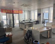 (出租)江宁地铁口高端甲级写字楼 270平精装带隔断 随时看房