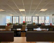 (出租)中海集团鼓楼 中海大厦 中海环宇城 可办公装修 面积随意含税