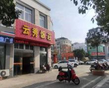 (转让)(旺铺转让)房东直租东方绿苑西门口店餐饮旺铺(无转让费)