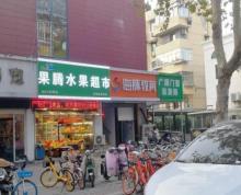 鼓楼区 龙江 中保街 沿街门面 双门头 展示面好