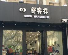 江宁大学城沿街1层纯商业 可经营各行业 特 价