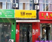 (转让)托乐嘉秀域街区店铺寻找有缘人