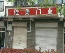 (出租) 温泉镇门面房两间出租(中介非常勿扰)