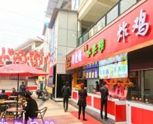 (转让)义乌小商品城适合各类小吃店寻找有缘人
