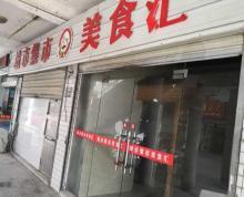 (出租)出租盐都聚龙湖商业街店铺
