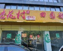 (出租)浦江路锦润大酒店对面旺角公馆底层商铺