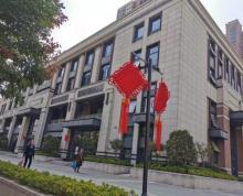 (出租)出租奥南核心地段1231平旺铺 银行 医美 艺术培训幼儿园等