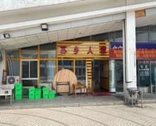 (转让)(同捷推荐)高新区横塘街道120纯一层餐饮店带生意转让