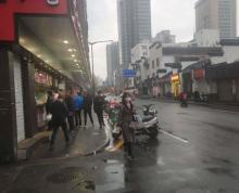 (出租)秦淮区 中华路金沙井路口 门面出租 适合轻餐饮零售 人流密集
