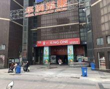 [A_30656]【变卖】江苏省南京市六合区大厂新华路468号45处不动产
