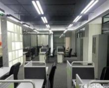 (出售)珠江路地铁口 新世界中心A座写字楼 户型方正