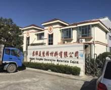 [A_32562]【变卖】兴化市申鹏金属铸造有限公司位于兴化市沈伦镇沈南村工业园区房地产、场内设备、存货