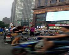 (转让)新街口核心位置 市口超好 门脸宽大 商业房 可餐饮小吃