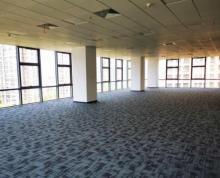 (出租)鼓楼地铁口联通紫峰翠峰大厦精装修整层可注册随时看房入驻