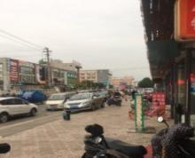 武进-湖塘乐购 龙涛紫郡苑