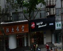 (出租) 新街口 管家桥 快餐 超市 烘焙 行业不限