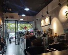 (转让)(志捷)淮海路扬州中学精装咖啡店转让,可明火餐饮(可空转)