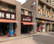 江宁区麒麟门锁石苑餐馆转让 中介勿扰